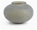 Alconbury Round Vase